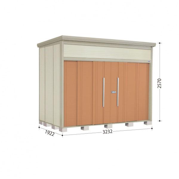 タクボ物置 JN/トールマン JN-S3219 多雪型 標準屋根 『追加金額で工事も可能』 『屋外用中型・大型物置』 トロピカルオレンジ