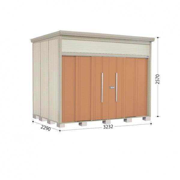 タクボ物置 JN/トールマン JN-Z3222 一般型 結露減少屋根 『追加金額で工事も可能』 『屋外用中型・大型物置』 トロピカルオレンジ