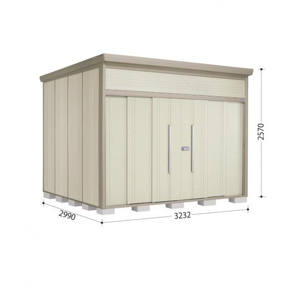 タクボ物置 JN/トールマン JN-3229 一般型 標準屋根 『追加金額で工事も可能』 『屋外用中型・大型物置』 ムーンホワイト