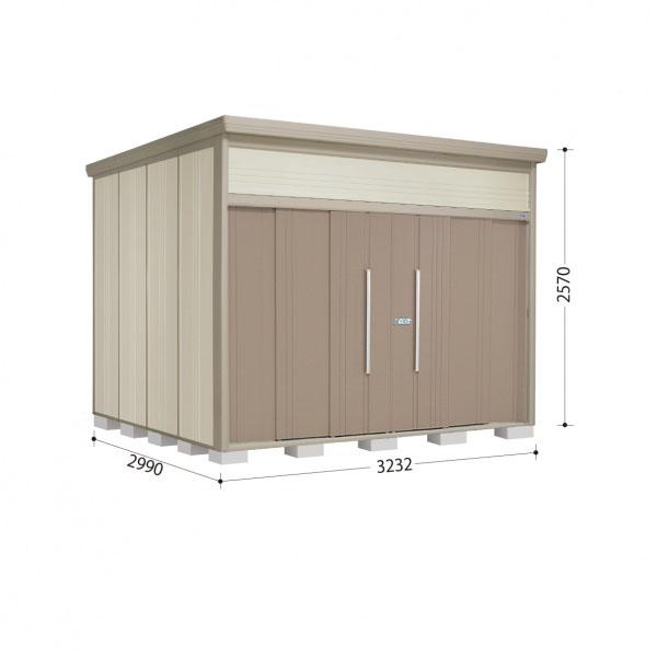 タクボ物置 JN/トールマン JN-3229 一般型 標準屋根 『追加金額で工事も可能』 『屋外用中型・大型物置』 カーボンブラウン