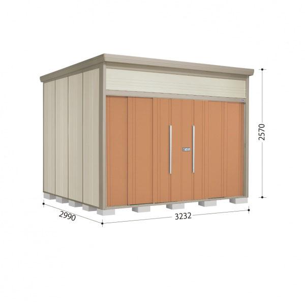 タクボ物置 JN/トールマン JN-SZ3229 多雪型 結露減少屋根 『追加金額で工事も可能』 『屋外用中型・大型物置』 トロピカルオレンジ