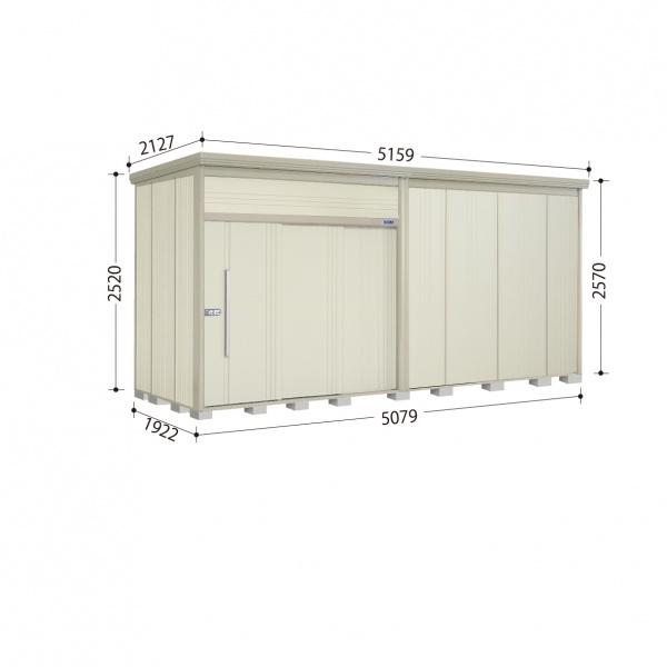 タクボ物置 JN/トールマン JN-5019 一般型 標準屋根 『追加金額で工事も可能』 『屋外用中型・大型物置』 ムーンホワイト