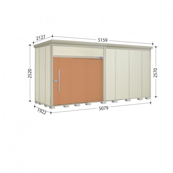 タクボ物置 JN/トールマン JN-S5019 多雪型 標準屋根 『追加金額で工事も可能』 『屋外用中型・大型物置』 トロピカルオレンジ