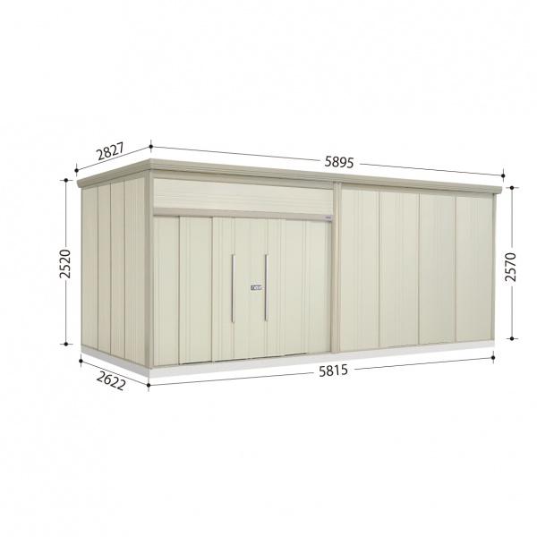 タクボ物置 JN/トールマン JN-5826 一般型 標準屋根  『屋外用中型・大型物置』 ムーンホワイト