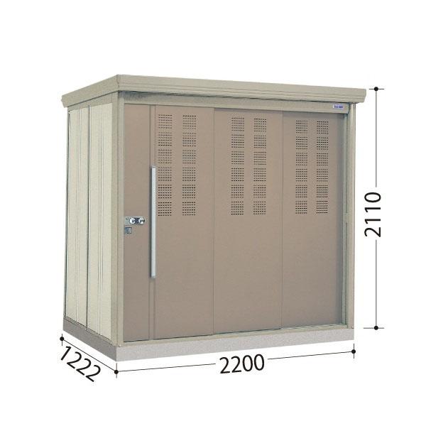 タクボ物置 クリーンキーパー CK-Z2212 『ゴミ収集庫』『ダストボックス ゴミステーション 屋外』 カーボンブラウン