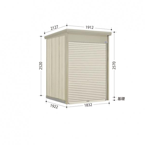 大注目 タクボ物置 WS/シャッターマン WS-S1819 多雪型 標準屋根  『屋外用シャッター式物置』, フラワーショップ「パレット」:45c130d3 --- rishitms.com