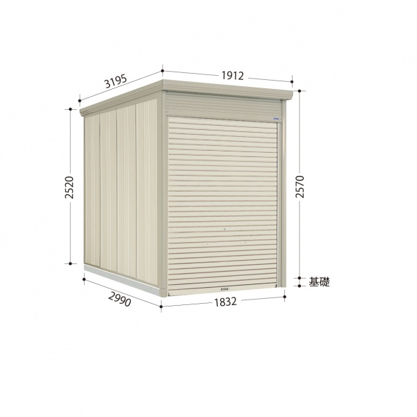 格安SALEスタート! タクボ物置 WS/シャッターマン WS-SZ1829 多雪型 結露減少屋根  『屋外用シャッター式物置』:エクステリアのプロショップ キロ-エクステリア・ガーデンファニチャー