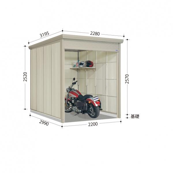 タクボ物置 WS/シャッターマン WS-S2229 多雪型 標準屋根  『屋外用シャッター式物置』