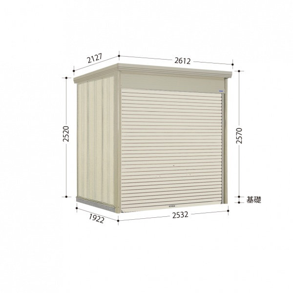 タクボ物置 WS/シャッターマン WS-2519 一般型 標準屋根  『屋外用シャッター式物置』