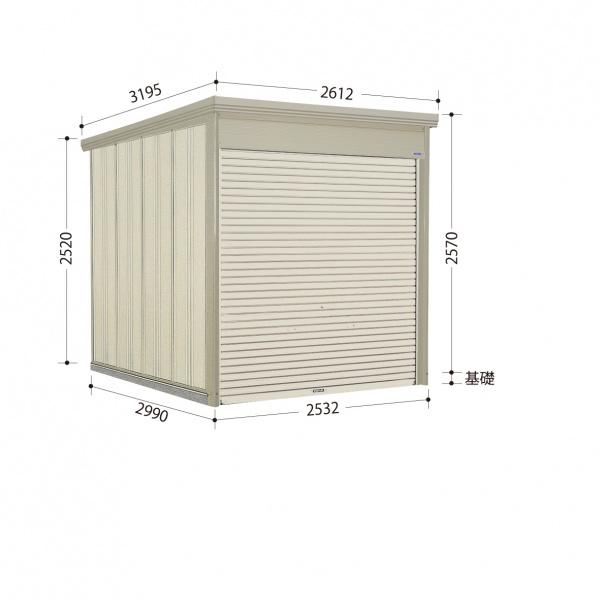 タクボ物置 WS/シャッターマン WS-Z2529 一般型 結露減少屋根  『屋外用シャッター式物置』