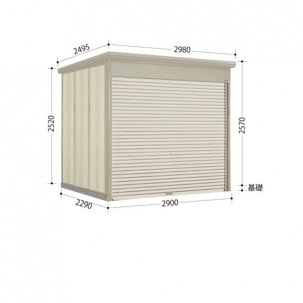 タクボ物置 WS/シャッターマン WS-Z2922 一般型 結露減少屋根  『屋外用シャッター式物置』