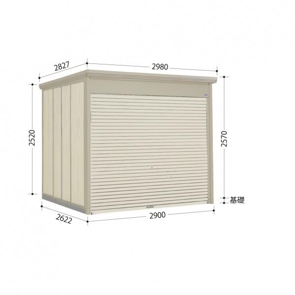 タクボ物置 WS/シャッターマン WS-SZ2926 多雪型 結露減少屋根  『屋外用シャッター式物置』