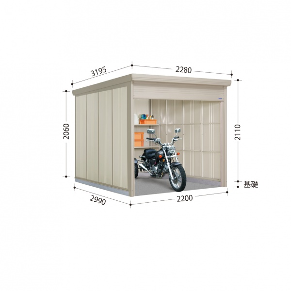 タクボ物置 WS/シャッターマン WSB-Z2229 一般型 結露減少屋根  『屋外用シャッター式物置』