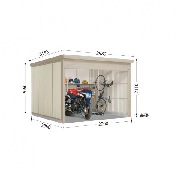 タクボ物置 WS/シャッターマン WSB-Z2929 一般型 結露減少屋根  『屋外用シャッター式物置』
