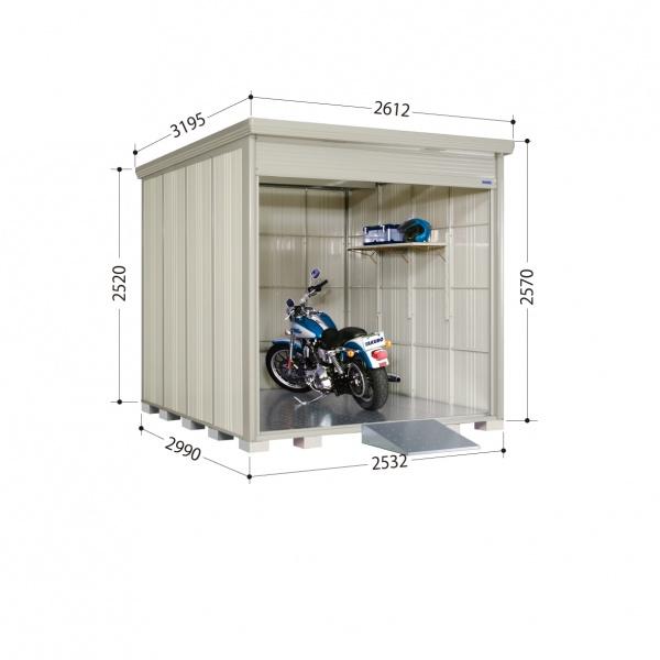 タクボ物置 バイクシャッターマン(床付き) 多雪型 標準型 BS-S2529 『自転車・バイクの盗難対策に バイクガレージ』