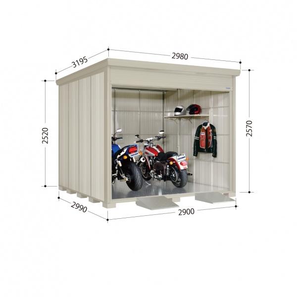 タクボ物置 標準型 多雪型 バイクシャッターマン(床付き) BS-S2929 『自転車・バイクの盗難対策に バイクガレージ』
