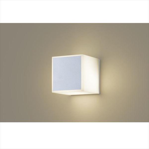 パナソニック MODULE LIGHT LED門柱灯 LGW85281S(100V) 遮光タイプ 『モジュールライト エクステリア照明 ライト』 シルバーメタリック