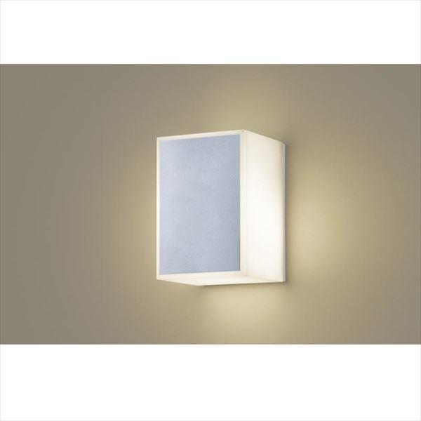 パナソニック MODULE LIGHT LED門柱灯 LGW85291S(100V) 遮光タイプ 『モジュールライト エクステリア照明 ライト』 シルバーメタリック