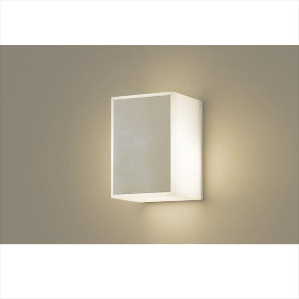 パナソニック MODULE LIGHT LED門柱灯 LGW85291Y(100V) 遮光タイプ 『モジュールライト エクステリア照明 ライト』 プラチナメタリック