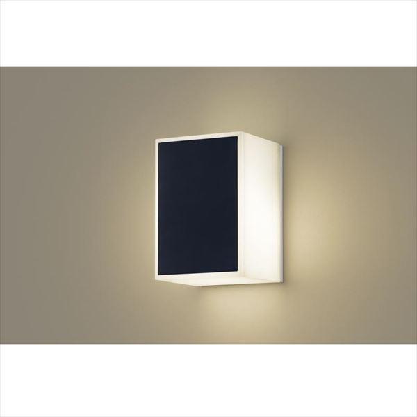 パナソニック MODULE LIGHT LED門柱灯 LGW85091BK(100V) 遮光タイプ 『モジュールライト エクステリア照明 ライト』 オフブラック