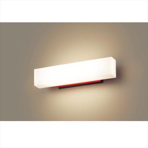 パナソニック MODULE LIGHT LED玄関灯 LGW80214LE1(100V) 拡散タイプ 『モジュールライト エクステリア照明 ライト』 ビビッドレッド