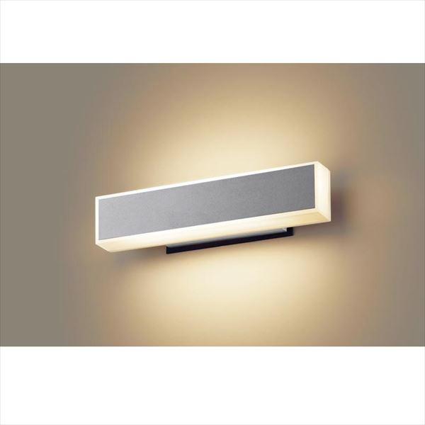 パナソニック MODULE LIGHT LED玄関灯 LGW80221ZLE1(100V) 遮光タイプ 『モジュールライト エクステリア照明 ライト』 シルバーメタリック