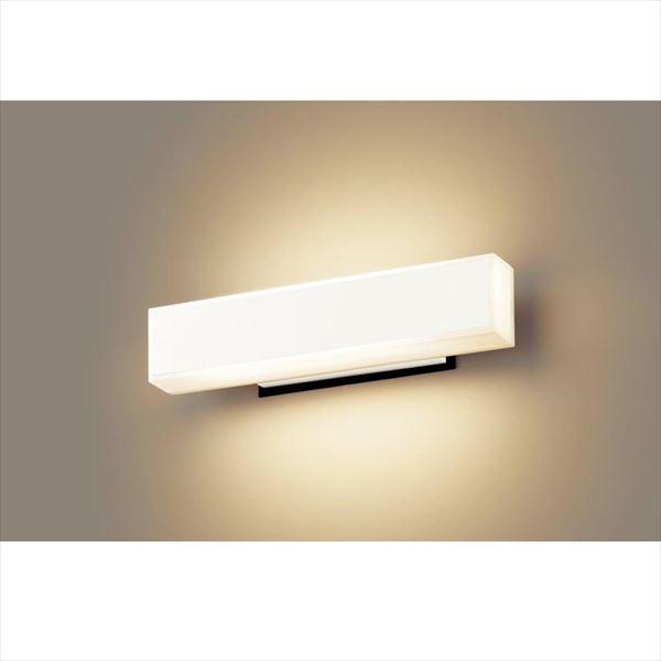 パナソニック MODULE LIGHT LED玄関灯 LGW80223LE1(100V) 遮光タイプ 『モジュールライト エクステリア照明 ライト』 ホワイト
