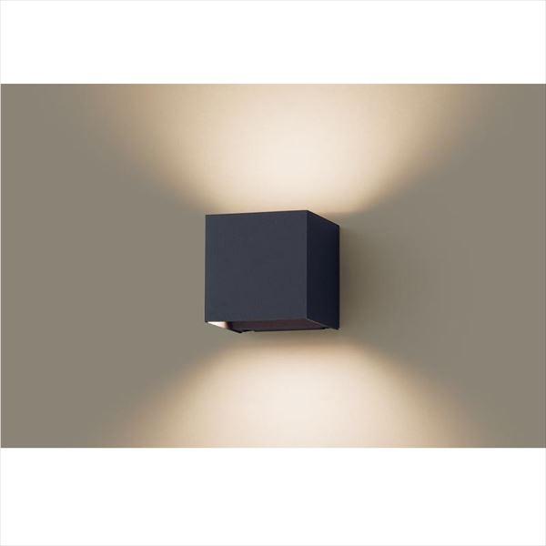 パナソニック HomeArchi LEDブラケット LGW81513LE1(100V) 上下配光タイプ 『ホームアーキ エクステリア照明 ライト』 オフブラック
