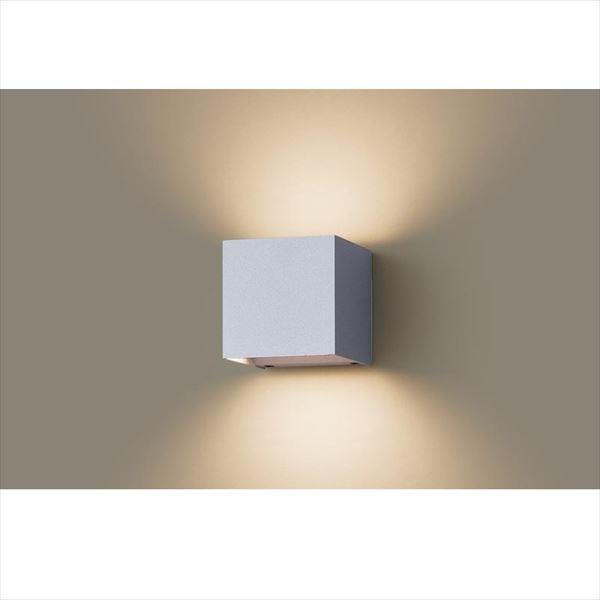 パナソニック HomeArchi LEDブラケット LGW81512LE1(100V) 上下配光タイプ 『ホームアーキ エクステリア照明 ライト』 シルバーメタリック