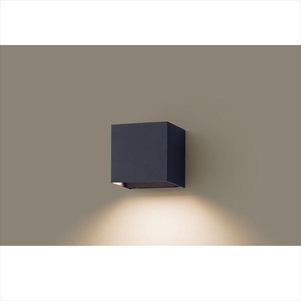 パナソニック HomeArchi LEDブラケット LGW81573LE1(100V) 下方配光タイプ 『ホームアーキ エクステリア照明 ライト』 オフブラック