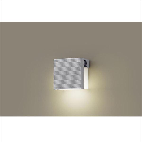 パナソニック 設備照明コーディネイトシリーズ LEDブラケット LGWJ85111F(100V) 明るさセンサ付き 『エクステリア照明 ライト』 シルバーメタリック