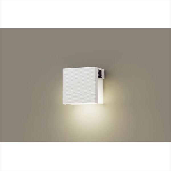 パナソニック 設備照明コーディネイトシリーズ LEDブラケット LGWJ85110F(100V) 明るさセンサ付き 『エクステリア照明 ライト』 ホワイト