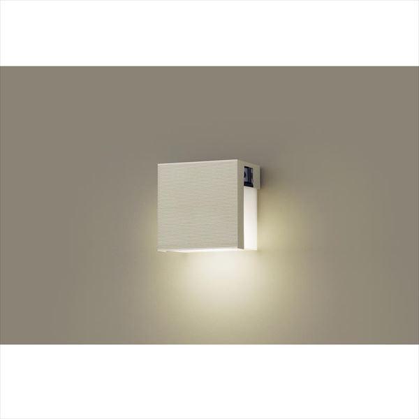 パナソニック 設備照明コーディネイトシリーズ LEDブラケット LGWJ85114F(100V) 明るさセンサ付き 『エクステリア照明 ライト』 プラチナメタリック