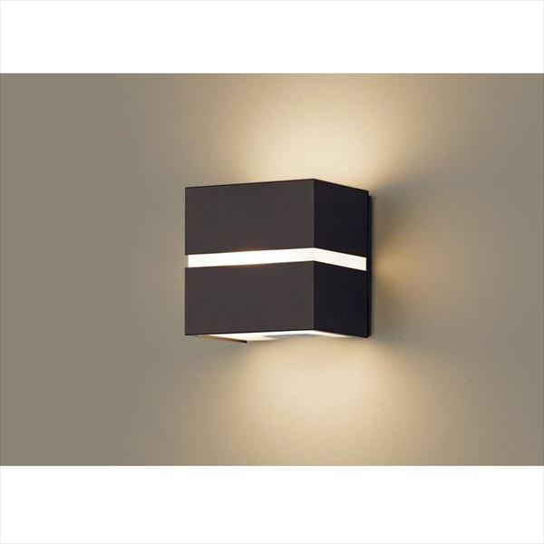 パナソニック 設備照明コーディネイトシリーズ LEDブラケット LGW80353LE1(100V) 『エクステリア照明 ライト』 ダークブラウン