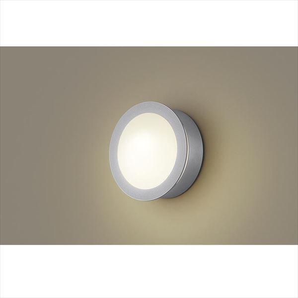 パナソニック 設備照明コーディネイトシリーズ LEDブラケット LGW85071F(100V) 『エクステリア照明 ライト』 シルバーメタリック