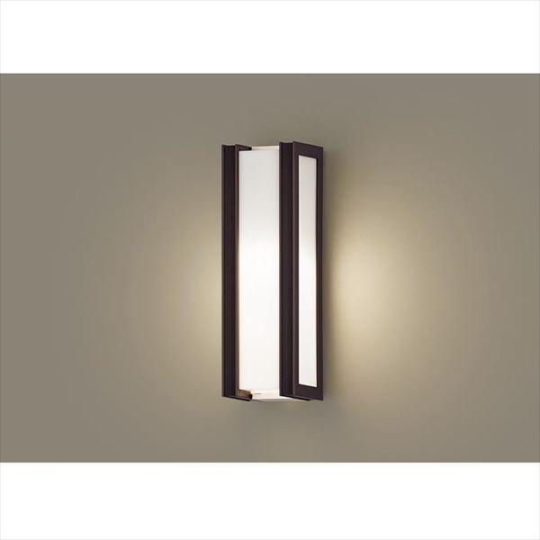 パナソニック 設備照明コーディネイトシリーズ LED玄関灯 LGW85063F(100V) 『エクステリア照明 ライト』 ダークブラウン