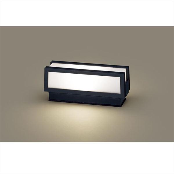 パナソニック LED門柱灯 LGWJ56009BZ(100V) 明るさセンサ付き 『エクステリア照明 ライト』 オフブラック