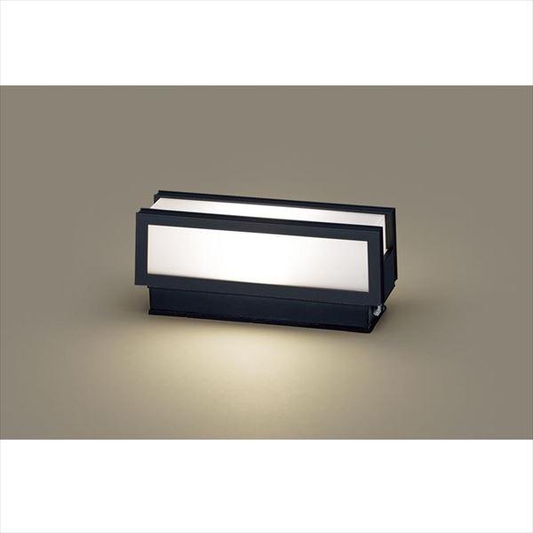 パナソニック LED門柱灯 LGW56009BZ(100V) 『エクステリア照明 ライト』 オフブラック