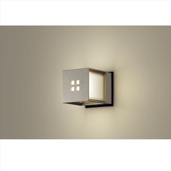 パナソニック LED門柱灯 LGW85040YK(100V) 『エクステリア照明 ライト』 プラチナメタリック