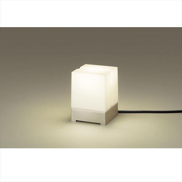 パナソニック LEDアプローチスタンドライト LGW45850K(100V) 『エクステリア照明 ライト』 プラチナメタリック