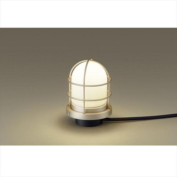 パナソニック LEDアプローチスタンドライト LGW45810K(100V) 『エクステリア照明 ライト』 プラチナメタリック