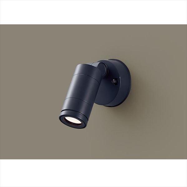 パナソニック LEDエクステリアスポット LGW40130LE1(100V) 『エクステリア照明 ライト』 オフブラック