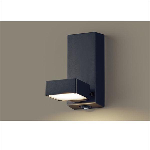 パナソニック LEDエクステリアスポット センサあり/拡散タイプ XLGEC003KLE1(100V) 『エクステリア照明 ライト』 オフブラック