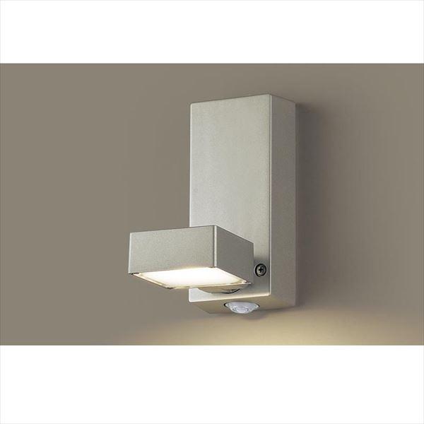 パナソニック LEDエクステリアスポット センサあり/拡散タイプ XLGEC001KLE1(100V) 『エクステリア照明 ライト』 プラチナメタリック