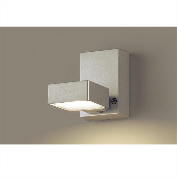 パナソニック LEDエクステリアスポット センサなし/拡散タイプ LGW40054LE1(100V) 『エクステリア照明 ライト』 プラチナメタリック