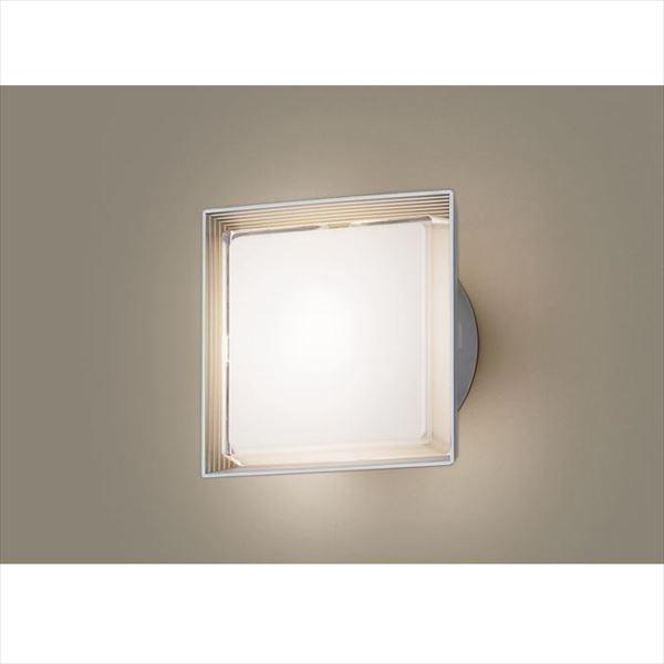 パナソニック LEDブラケット・デザインシリーズ LGW80301LE1(100V) 『エクステリア照明 ライト』 プラチナメタリック