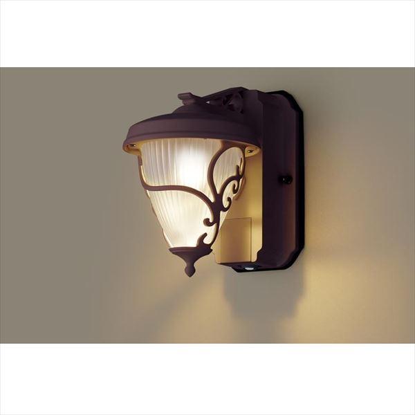 パナソニック LEDブラケット・デザインシリーズ センサあり・段調光省エネ型 LGWC80240LE1(100V) 『エクステリア照明 ライト』 ダークブラウンメタリック