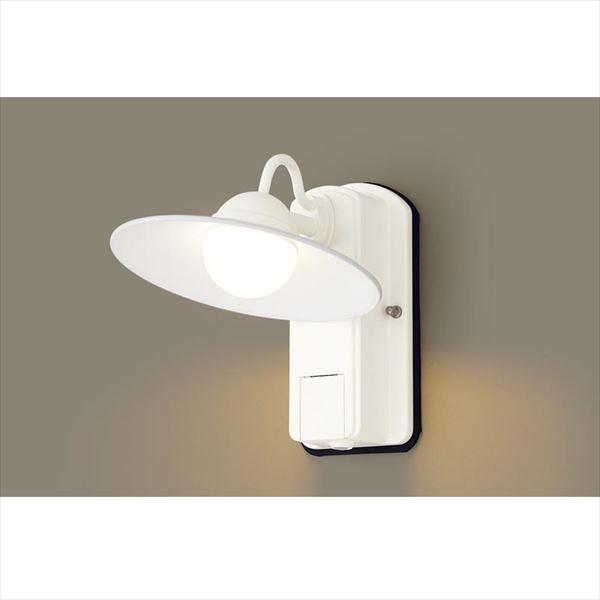 パナソニック LEDブラケット・デザインシリーズ センサあり・段調光省エネ型 LGWC80247LE1(100V) 『エクステリア照明 ライト』 ホワイト