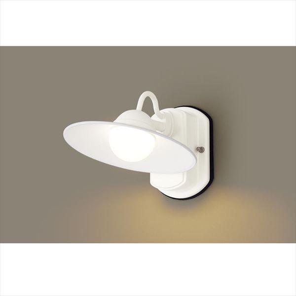 パナソニック LEDブラケット・デザインシリーズ LGW80247LE1(100V) 『エクステリア照明 ライト』 ホワイト