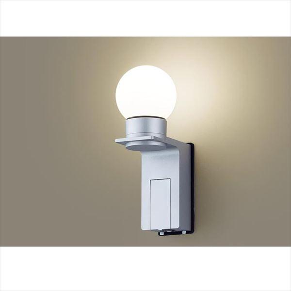 パナソニック LEDブラケット・デザインシリーズ センサあり・点灯省エネ型 LGWC85213K(100V) 『エクステリア照明 ライト』 シルバーメタリック